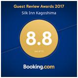 booking.comクチコミアワード2017受賞しました!