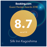 booking.comクチコミアワード2016受賞しました!