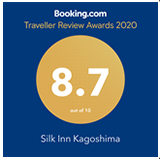 booking.com Traveller Review Award 2020 受賞しました!