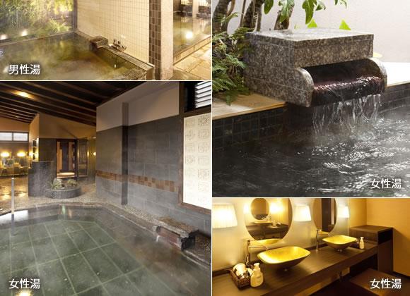 鹿児島 ホテル・駅から5分で『天然温泉』―旅の疲れを流すひととき・自慢のホテル天然温泉で心も体もゆったりと。