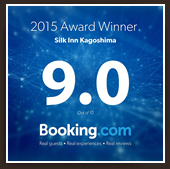 booking.comクチコミアワード2015受賞しました!